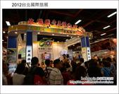 2012台北國際旅展~日本篇:DSC_2686.JPG