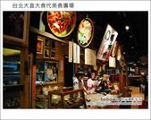 2012.12.20 台北大直大食代美食廣場:DSC_6273.JPG
