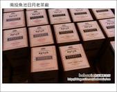2013.02.13 南投魚池日月老茶廠:DSC_2057.JPG