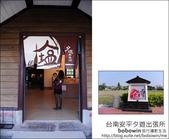 2011.12.17 台南安平夕遊出張所:DSC_7769.JPG