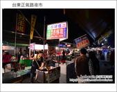 2013.01.26 台東正氣路夜市:DSC_9907.JPG