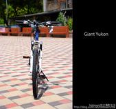 2009.09.20 Giant Yukon:DSCF9463.JPG