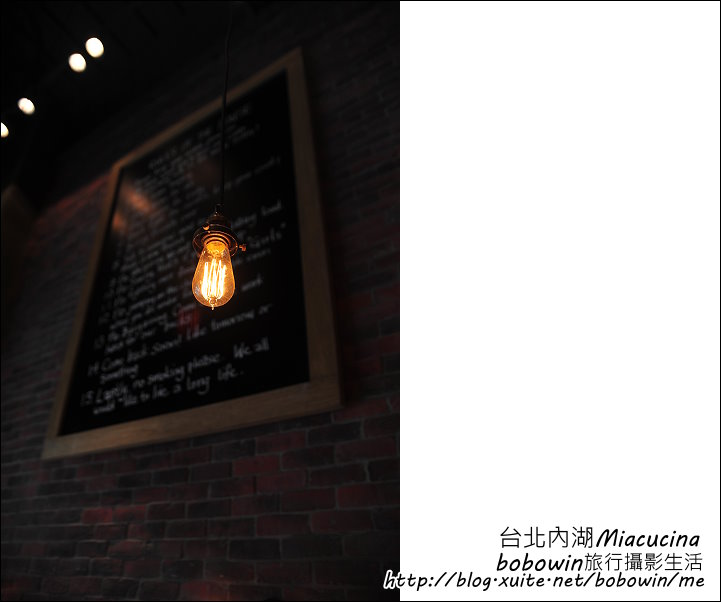 2013.08.22 台北內湖Miacucina:DSC_3909.JPG