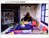 台北士林伊莎貝拉風晴館:DSC_0841.JPG