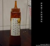 墾丁大街 吳師傅--蛇辣滷味:DSCF1927.jpg