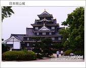日本岡山城:DSC_7471.JPG