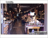 Day3 Part1 日本倉敷:DSC_8053.JPG