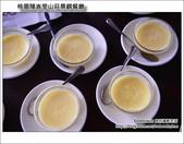 桃園隱峇里山莊景觀餐廳:DSC_1255.JPG