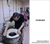 李家鍋貼饅頭:DSC_4584.JPG