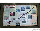 基隆姜子寮山&泰安瀑布:DSCF0437.JPG