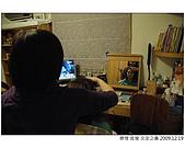 勝煌宜瑩文定攝影記錄:DSCF3928.JPG