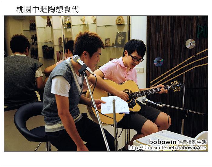 2011.08.27 陶憩食代:DSC_2086.JPG