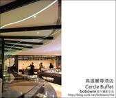 2011.12.16 高雄麗尊酒店Cercle Buffet(艾可柏菲)-平奢自助料理:DSC_7348.JPG
