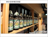 Day1 part6 淺草橋居酒屋:DSC_8345.JPG