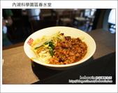 2012.07.23 內湖科學園區春水堂:DSC03819.JPG