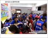 2012台北國際旅展~日本篇:DSC_2628.JPG