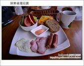 2013.01.27 屏東福灣莊園:DSC_1114.JPG