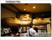 日本東京SKYTREE:DSC06916.JPG