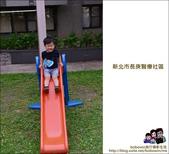 新北市長庚醫療社區:DSC_6007.JPG