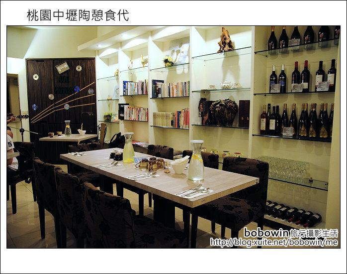 2011.08.27 陶憩食代:DSC_2088.JPG