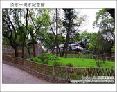 2011.10.30 淡水一滴水紀念館:DSC_0916.JPG