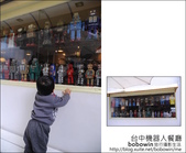2011.12.12 台中機器人餐廳:DSC_6874.JPG