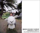 2012.01.07 嘉義新港板陶窯:DSC_1961.JPG