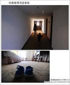 2012.03.30 桃園龍潭渴望會館:DSC_8201.JPG