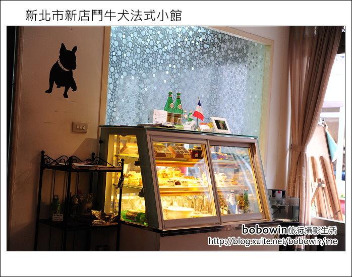 2012.04.07 新北市新店鬥牛犬法式小館:DSC_8546.JPG
