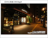 [ 日本北海道 ] Day4 Part3 狸小路商店街、山猿居酒屋、大倉酒店:DSC03247.JPG