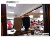 2012.10.14 南投寶島時代村:DSC_2230.JPG
