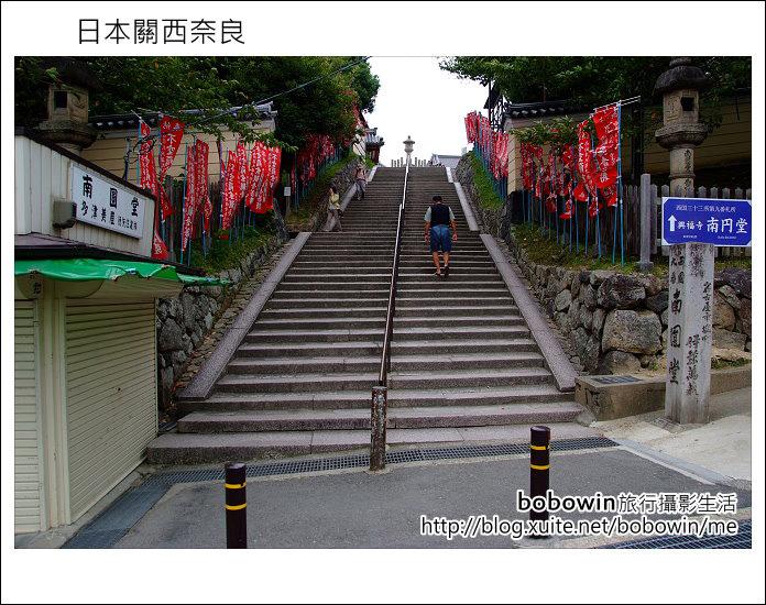 日本關西京都之旅Day5 part1 東福寺 奈良公園 春日大社:DSCF9453.JPG