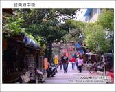 2013.01.25 台南府中街:DSC_9344.JPG