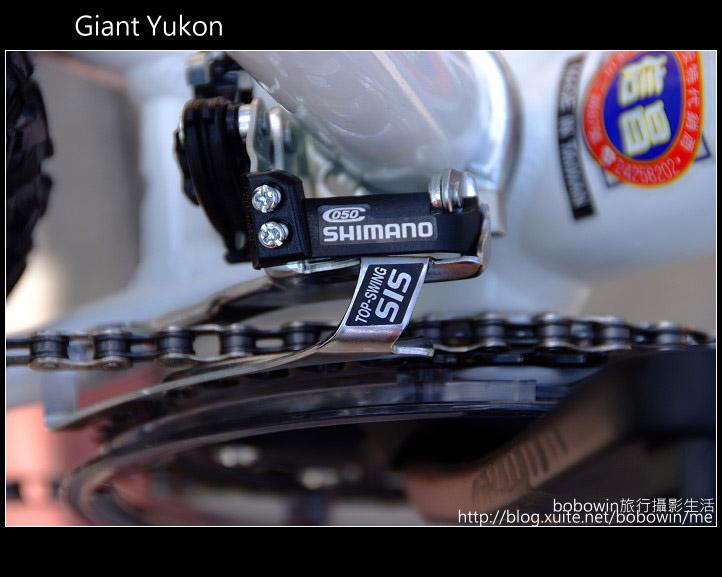 2009.09.20 Giant Yukon:DSCF9467.JPG