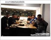 台北內湖BANAGREEN:DSC_6453.JPG