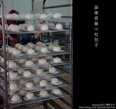 2008.12.15 小杜包子:DSCF2061.jpg