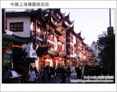 中國上海豫園商店街:DSC_9076.JPG