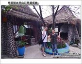 桃園隱峇里山莊景觀餐廳:DSC_1274.JPG