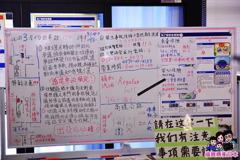 沖繩自駕:05.jpg