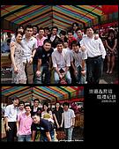 崇嘉婚禮攝影記錄:DSCF6029.JPG