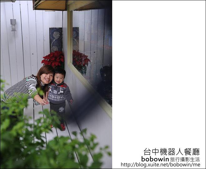 2011.12.12 台中機器人餐廳:DSC_6875.JPG