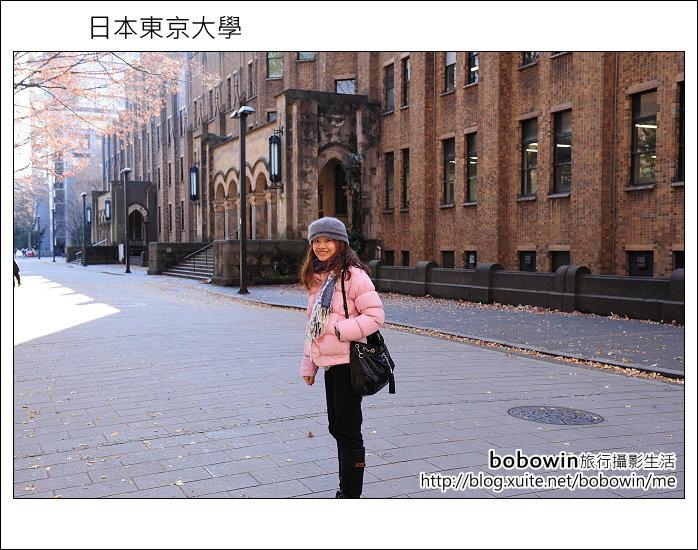 日本東京之旅 Day4 part3 東京大學學生食堂:DSC_0699.JPG