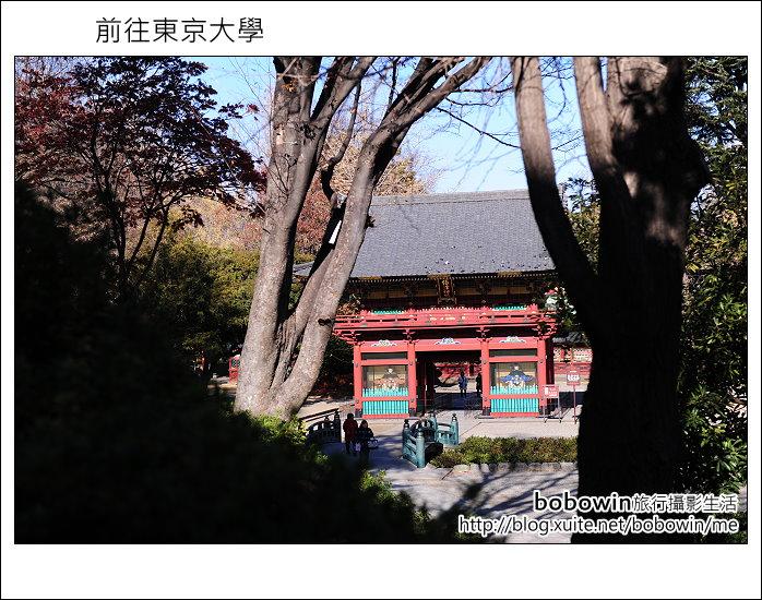 [ 日本東京自由行 ] Day4 part3 東京大學:DSC_0451.JPG