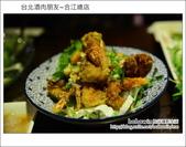 2012.11.27 台北酒肉朋友居酒屋:DSC_4338.JPG