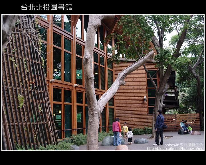 [ 遊記 ] 台北北投圖書館:DSCF6509.JPG