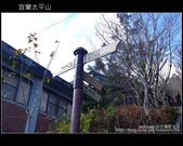 [ 宜蘭 ] 太平山森林遊樂區:DSCF6047.JPG