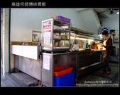 [ 特色餐館 ] 高雄何師傅排骨飯:DSCF1697.JPG