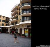 [ 澳洲 ] 雪梨小義大利區 Sydney Leichhardt Town Hall:DSCF4046.jpg
