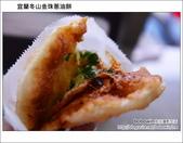 宜蘭冬山老街小吃:DSC_9769.JPG