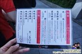 日本北海道一幻拉麵:DSC06789.JPG